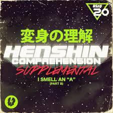 hc 20 i smell an u201ca u201d part b u2013 direct download henshin