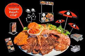 franchise cuisine สเต กเด กแนว แฟรนไชส home