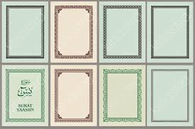 kumpulan bingkai border frame untuk yasin