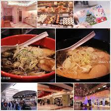 porte 駱onge cuisine 100 images porte 駱onge cuisine 30 images