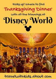 where to find thanksgiving dinner at disney world thanksgiving