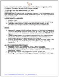 best fresher computer science student resume sample sachin