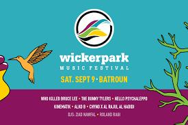 wickerpark music festival 2017