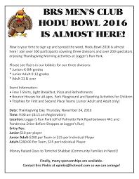 brs s club hodu bowl 2016 event boca raton synagogue