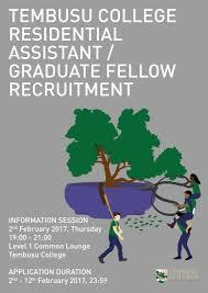 Recruiting Assistant Recruiting Tembusu Residential Assistants U0026 Graduate Fellows