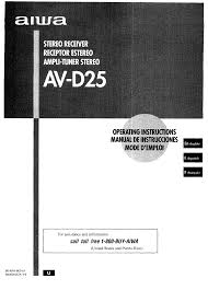 aiwa stereo receiver av d25 user guide manualsonline com