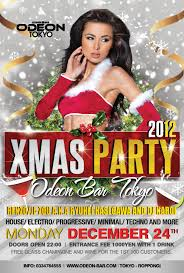 christmas party 2012 odeon tokyo bar monday 24th odeon tokyo
