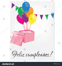 free birthday gift cards image collections free birthday cards birthday post card choice image free birthday cards