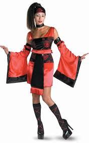 Sheik Halloween Costume Costume Ideas Starting Letter