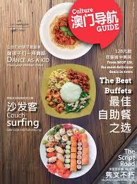 cuisine ik饌 prix cuisine ik饌 avis 100 images 調色盤餐廳 accueil 調色盤餐廳