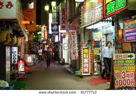 japan red light district tokyo tokyo july 4 kabukicho entertainment redlight stock photo royalty
