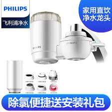 kitchen faucet water filter usd 91 44 philips water purifier household direct