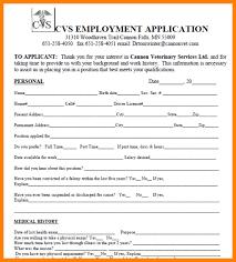 4 job application form in pdf ledger paper