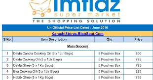 karachi stores imtiaz super market grocery price list june 2016