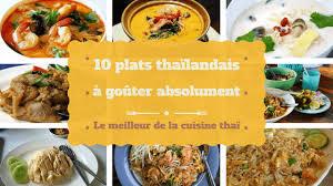 cuisine tha andaise délicieux plats thaïlandais à ne pas manquer que manger en thaïlande