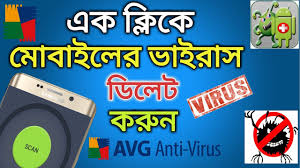 one click remove virus your android device mobile anti