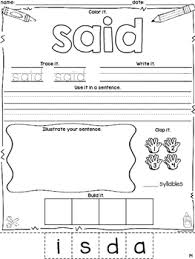 sight word practice sheets for first grade saxon phonics by