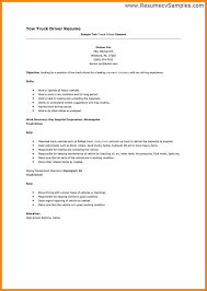 Truck Driving Resume Sample by 4 Drivers Resume Samples Cashier Resumes
