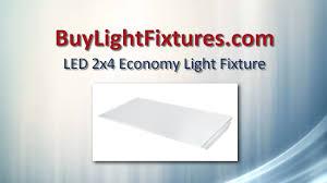 led 2x4 economy troffer light fixture youtube