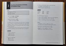 patterns english book pdf book review japanese sentence patterns for effective communication