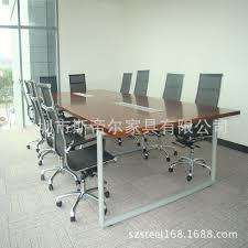 Office Sofa Furniture Direct Supply Of Fashion Office Furniture Gangmu Combination