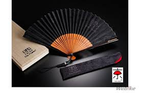 japanese fans for sale new product elegantly sophisticated yoshimura japan puts