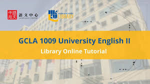 online tutorial library gcla 1009 library online tutorial introduction youtube