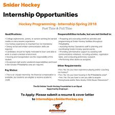 internship opportunities