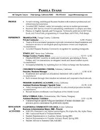 exles of resumes for management business student resume
