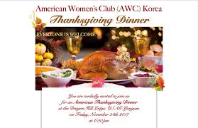 2017 american thanksgiving american s club korea