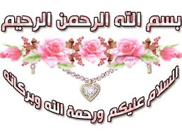 تفسير القرآن في ثانية Images?q=tbn:ANd9GcRdHzlPTpW7UNnZzF6achjYlDWa4RtN1vCC7Fz8LvQZCDs5qB6nAA&t=1