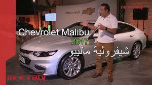 nissan armada 2017 uae price 2017 chevrolet suburban ls latest car prices in united arab