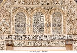 islamic ornaments stock photos islamic ornaments stock images