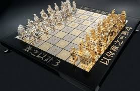 beautiful chess sets beautiful chess sets art of war chess set most beautiful chess sets