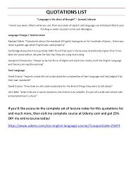 vce language quotes list