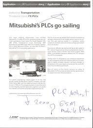 mitsubishi electric automation mitsubishi electric story with us gharb patent mitsubishi