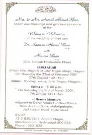 muslim wedding invitation wording muslim wedding invitation wordings in choice image