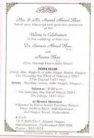 wedding invitations kerala invitation cards for muslim wedding wedding invitation sle