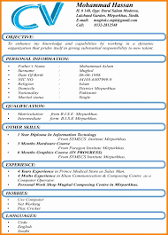 resume format for engineering students for tcs next step latest resume format for freshers electricalrs pdf free download