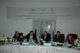 chambre de commerce fes la protection des droits d auteur et des droits voisins chambre de
