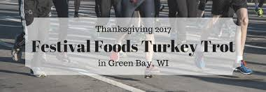green bay thanksgiving turkey trot 2017 race details