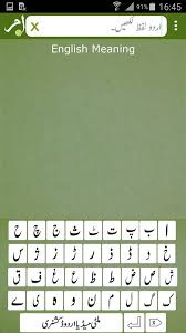 urdu to dictionary android apps on play
