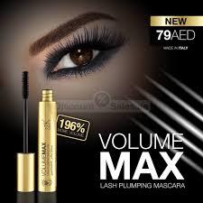lexus uae ramadan offers mikyajy new volumemax lash plumping mascara offer discountsales