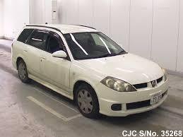 car picker white nissan wingroad