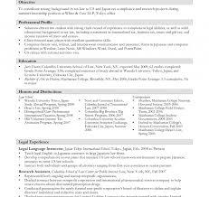 engineering student internship resume sle internship sle resume exles electrical engineer resumes