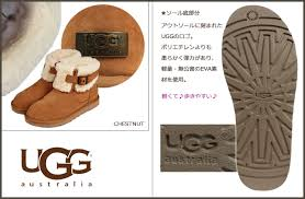 ugg s jocelin boot allsports rakuten global market sold out sheepskin