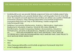 USA  Matlab assignment help  Matlab homework help  expert tutor  home      USA  Matlab assignment help  Matlab homework help  expert tutor  home