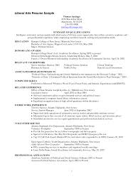 sle cv for information technology manager graph resume bachelor of science computer science skills resume sle