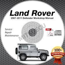 2007 2011 land rover defender 2 4l duratorq service workshop