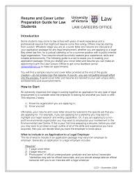 Cover Letter  Awesome Sample of Law Firm Cover Letters Cover     District Attorney Intern Cover Letter
